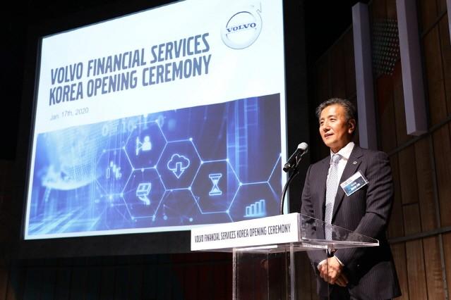 볼보 파이낸셜 서비스, 한국 진출