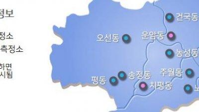 광주시, 설 연휴 기간 미세먼지 농도 24시간 감시