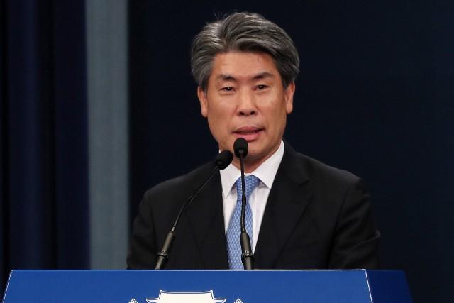 윤종원 기업은행장이 29일 오전 서울 을지로 본점에서  공식 취임식을 갖는다.