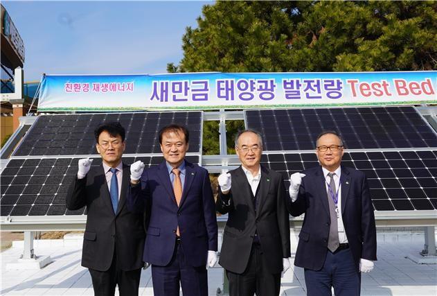 새만금 태양광 발전량 테스트베드 설치