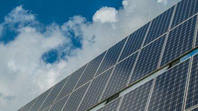 충북도, 태양광을 기반으로 '스마트IT 에너지밸리' 조성 포부 밝혀