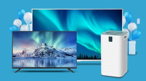 대우루컴즈가 2월 한 달 동안 자사 공기청정기와 TV 제품 구입 시 사은품을 100% 증정하는 이벤트를 실시한다. [사진=대우루컴즈]