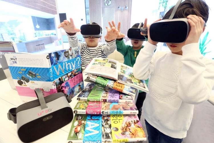 LG유플러스가 예림당과 손잡고 초등학생 학습만화 'Why?'를 3D VR 콘텐츠로 제공한다고 5일 밝혔다. [사진=LG유플러스]