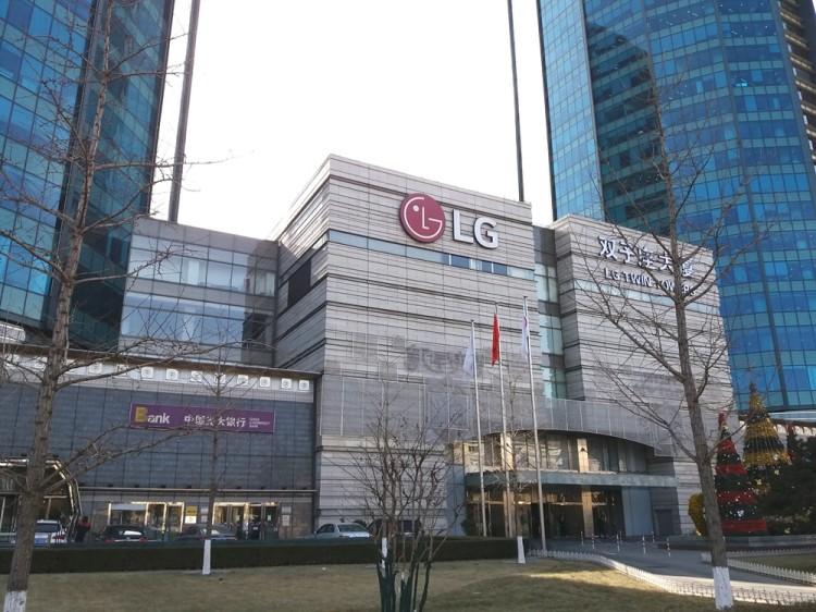 LG전자 베이징 트윈타워
