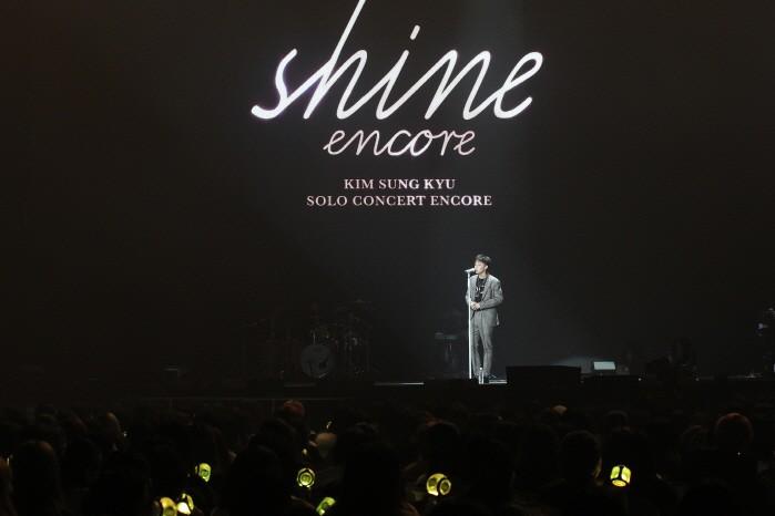 인피니트 김성규가 앙코르콘서트 'SHINE ENCORE'를 통해 군 전역 이후의 활발한 음악행보에 대한 의지를 다졌다. (사진=울림엔터테인먼트 제공)