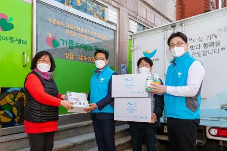 SPC행복한재단 관계자들이 지역아동센터에 후원물품을 전달하고 있다.