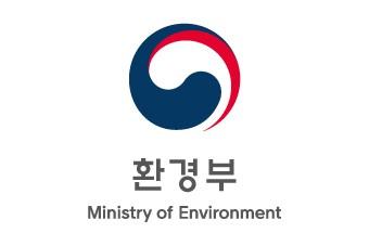 """환경부, 2020년 업무보고...""""한중 미세먼지 감축 성과 내겠다"""""""