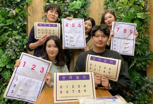 롯데칠성 샤롯데봉사단이 완성한 촉각도서 출처=롯데칠성