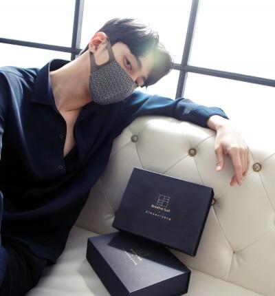 '패션마스크' 브리더수트, 갤러리아 백화점 명품관 '특별판매'
