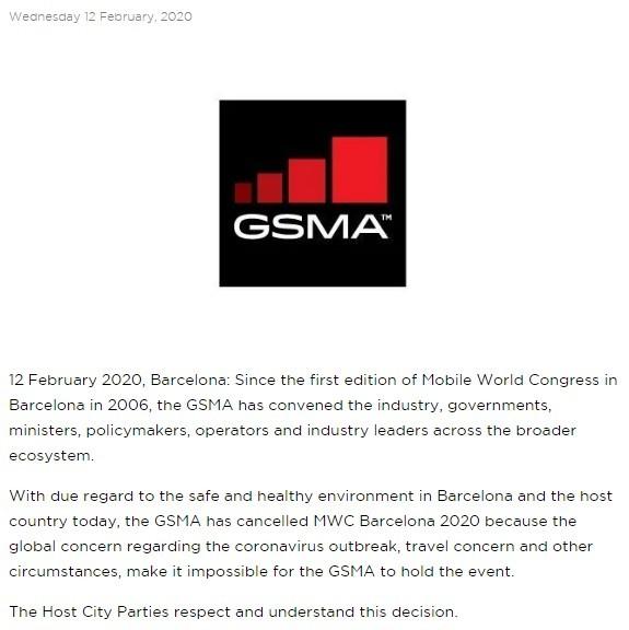 세계이동통신사업자연합회(GSMA)는 12일(현지시간) 홈페이지 뉴스룸을 통해 MWC 2020 취소 결정을 발표했다. [출처=GSMA]