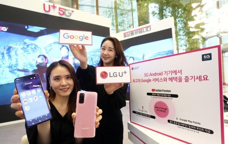 LG유플러스는 모바일과 홈 서비스 부문에서 구글과 전략적 제휴를 한층 강화하고 'Best of Google' 프로모션을 5G 가입자에게 최대 1년간 제공한다고 18일 밝혔다. [사진=LG유플러스]