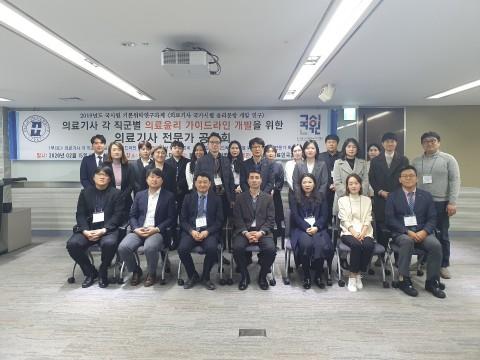 참가자들이 공청회 개최를 기념해 촬영을 하고 있다.