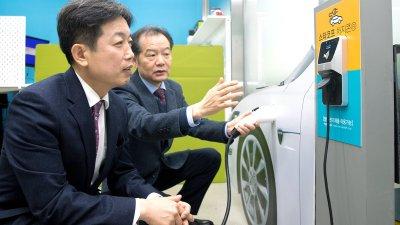 스마트 전기자동차 충전 콘센트(차지콘) 오픈