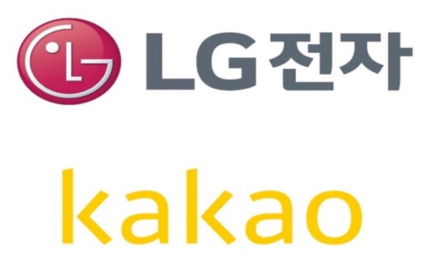 "LG Electronics Joins Hands with Kakao in Order to Pair Its TVs with AI Platform ""Kakao i"""