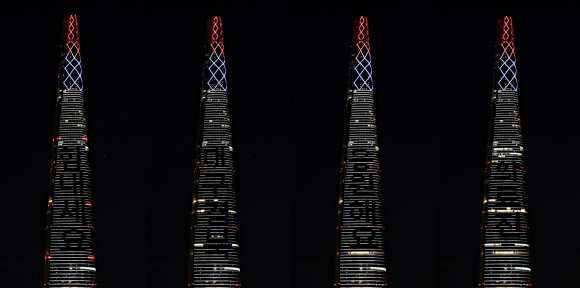 롯데월드타워는 27일부터 '코로나19' 극복을 위한 응원 메시지를 건물 외벽에 송출한다. 출처=롯데물산
