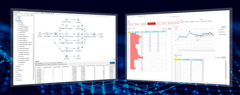효성인포메이션시스템 데이터옵스 기반 빅데이터 분석 플랫폼 펜타호 9.0