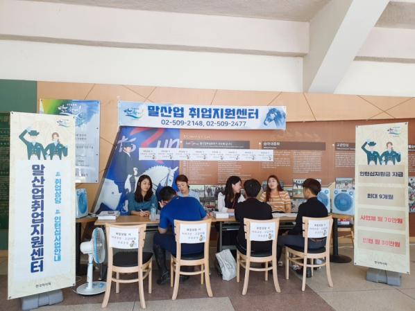 한국마사회, '2020년 국내 말산업 인턴십 지원사업' 개시