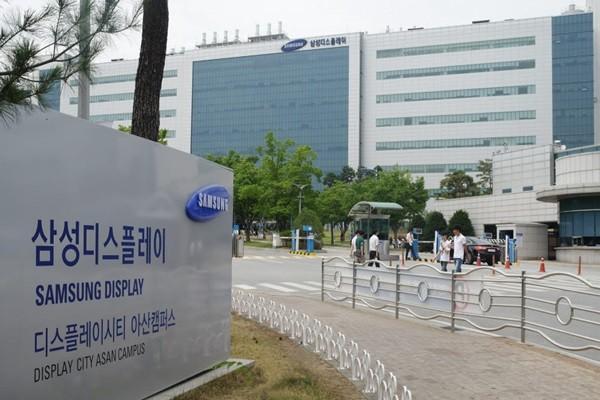 Samsung Display's Asan Campus