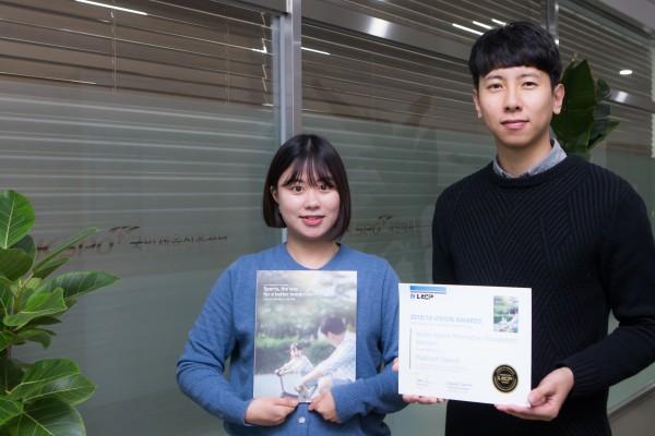 국민체육진흥공단이 2018/19 LACP 비전어워드 플래티넘 대상을 수상했다.