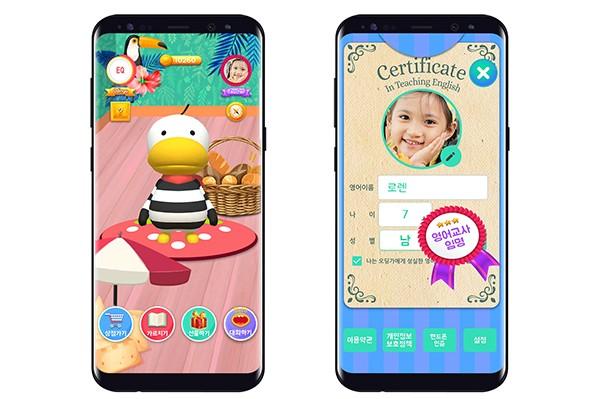 AI 초등 영어회화 앱 '오딩가 잉글리시'