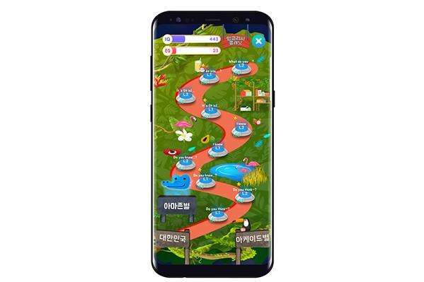 AI 초등 영어회화 앱 '오딩가 잉글리시' 학습맵