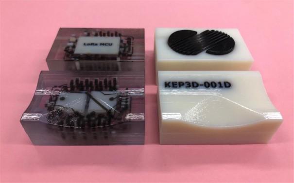 전력연구원이 개발 성공한 3D 프린팅 제작품.
