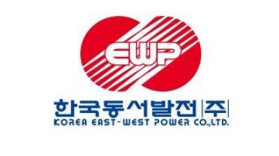 한국동서발전 제1기 사내벤처, 사회적기업 설립 지원 대상으로 선정