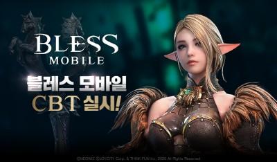 조이시티, '블레스 모바일' 비공개 테스트 실시