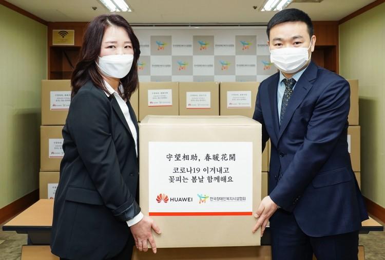 멍 샤오윈 한국화웨이 CEO(오른쪽)와 정은영 한국장애인복지시설협회 부회장이 마스크 전달식에 참여하고 있다. [사진=한국화웨이]