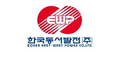 동서발전, '소수력 발전 시스템' 국산화 개발 착수