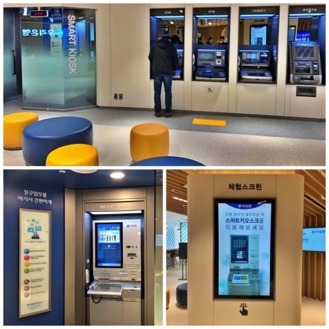 우리은행 강남역 디지털금융점포 모습.