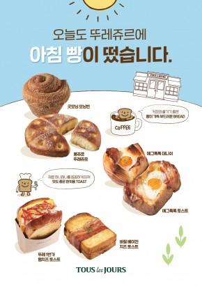 출처=CJ푸드빌