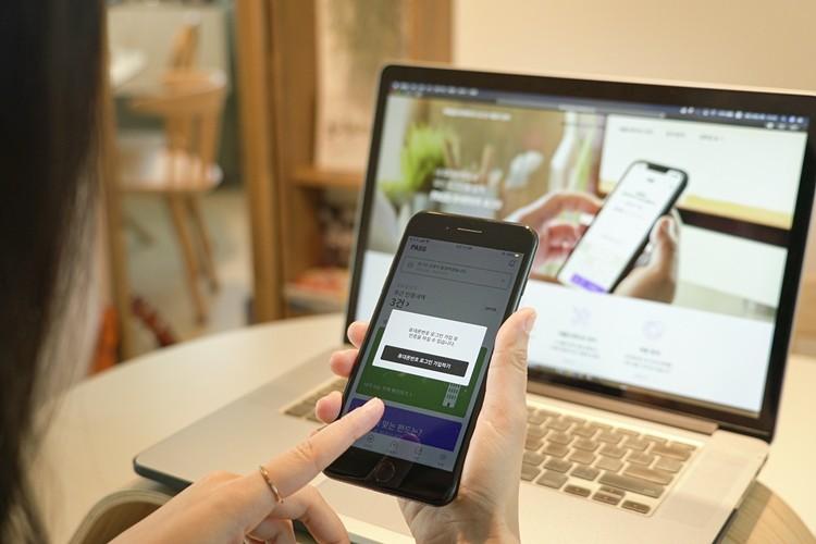 SK텔레콤, KT, LG유플러스는 본인인증 앱 '패스(PASS)' 기반의 휴대폰 번호 로그인 서비스를 출시한다고 25일 밝혔다. [사진=SK텔레콤, KT, LG유플러스]