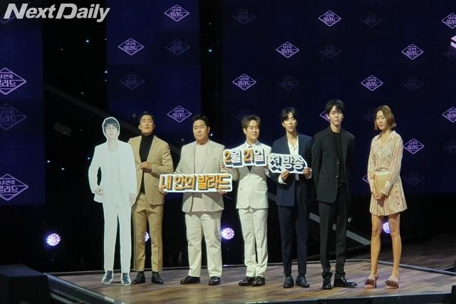 Mnet '내 안의 발라드' 제작발표회 현장 / 사진 : 정지원 기자