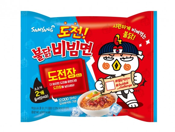 신제품 '도전! 불닭비빔면' 출처=삼양식품