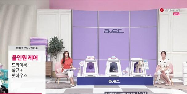 롯데홈쇼핑 펫 가전기업 아베크의 '펫 살균케어룸' 렌탈 상품 판매 방송 장면 출처=롯데쇼핑