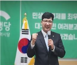 김기목 민생당 대구시당위원장.