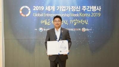 비엣메이트, 인도네시아 B2B 전자상거래 플랫폼 랄라리와 공식 계약서 체결