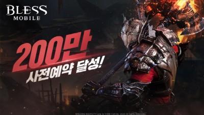 조이시티, '블레스 모바일' 사전 예약 200만 달성