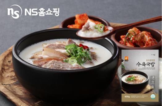 지난 3월 3일에 삼겹살데이를 맞아 특집으로 방송된 '도드람 수육국밥' 출처=NS홈쇼핑