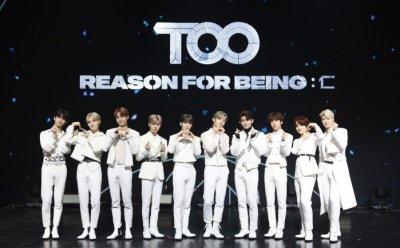 [ET-ENT 스테이지] '10가지 동양적 가치, 이상향 향한 열정 만들다' TOO