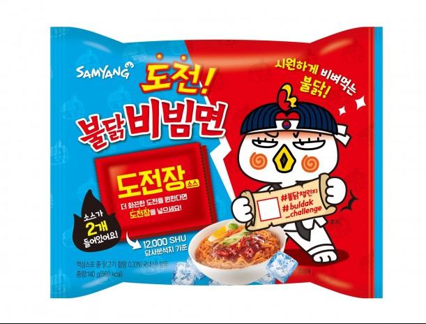 삼양식품 '도전! 불닭비빔면' 출처=삼양식품