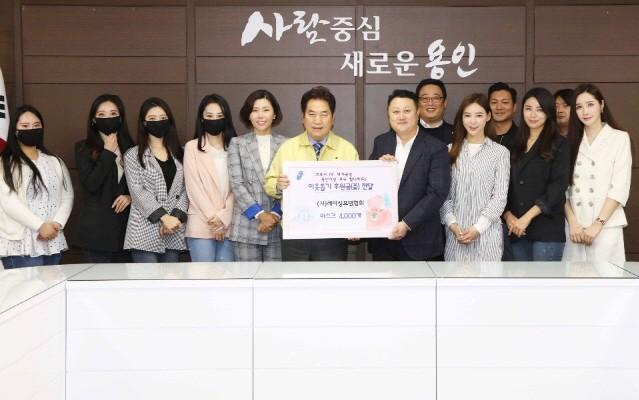 한국레이싱모델협회, 용인시 취약계층에 마스크 기부