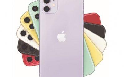 모비톡, 아이폰11 할부원금 30만원대 판매
