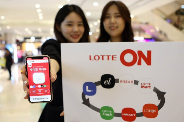 Lotte's online application Lotte ON