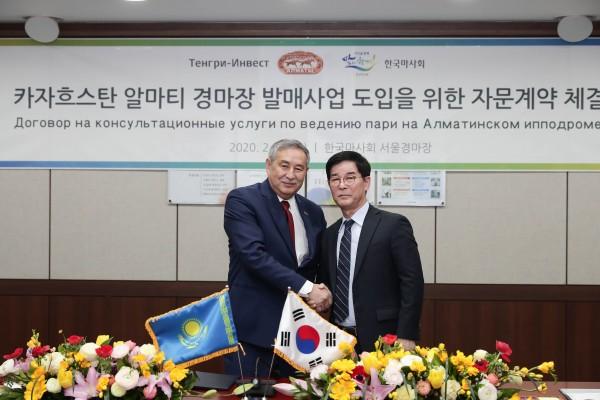 2020년 2월16일 카자흐스탄 자문계약. 텐그리인베스트社 CEO 세리크와 김낙순 마사회장.
