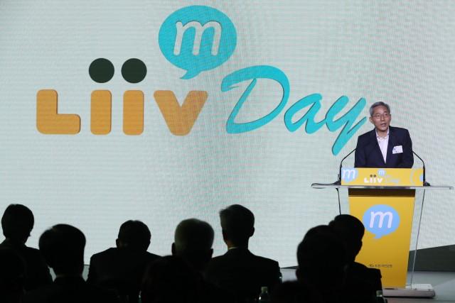 지난해 10월 28일 윤종규 KB금융지주 회장이 국민은행의 리브모바일 론칭행사에서 인사말을 하고 있는 모습.