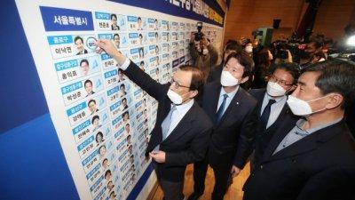 민주당 180석 예상 총선 압승...과반 넘은 '거여 정국' 열려