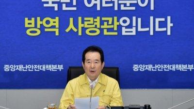 """정부, 오늘부터 거리두기 단계적 완화...""""생활방역 준비"""""""