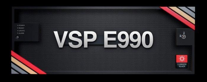 효성인포메이션의 NVMe 지원 스토리지 VSP E990